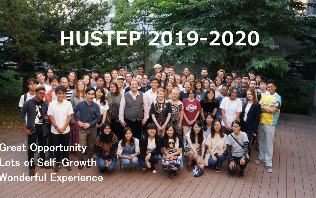THE HOKKAIDO UNIVERSITY SHORT-TERM EXCHANGE PROGRAM (HUSTEP) 2020