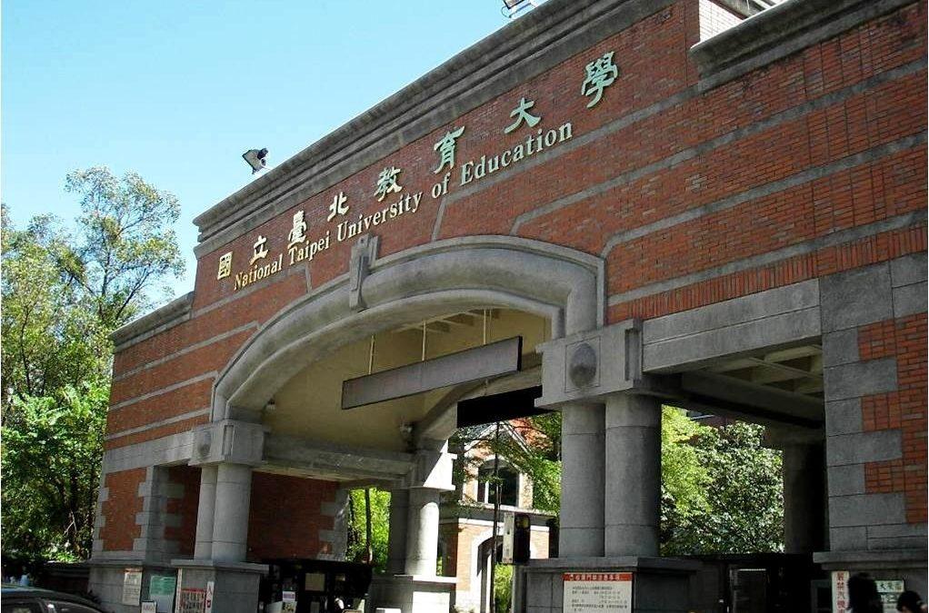 """Elite Study in Taiwan"" Scholarship Program"