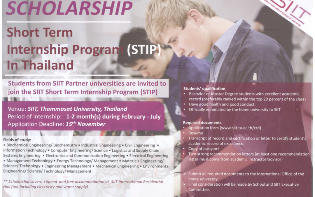 SCHOLARSHIP FOR SHORT TERM INTERNSHIP PROGRAM (STIP) IN THAILAND