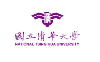 THE 2020 NATIONAL TSING HUA UNIVERSITY GLOBAL SUMMER SCHOOL  AT HSINCHU, TAIWAN