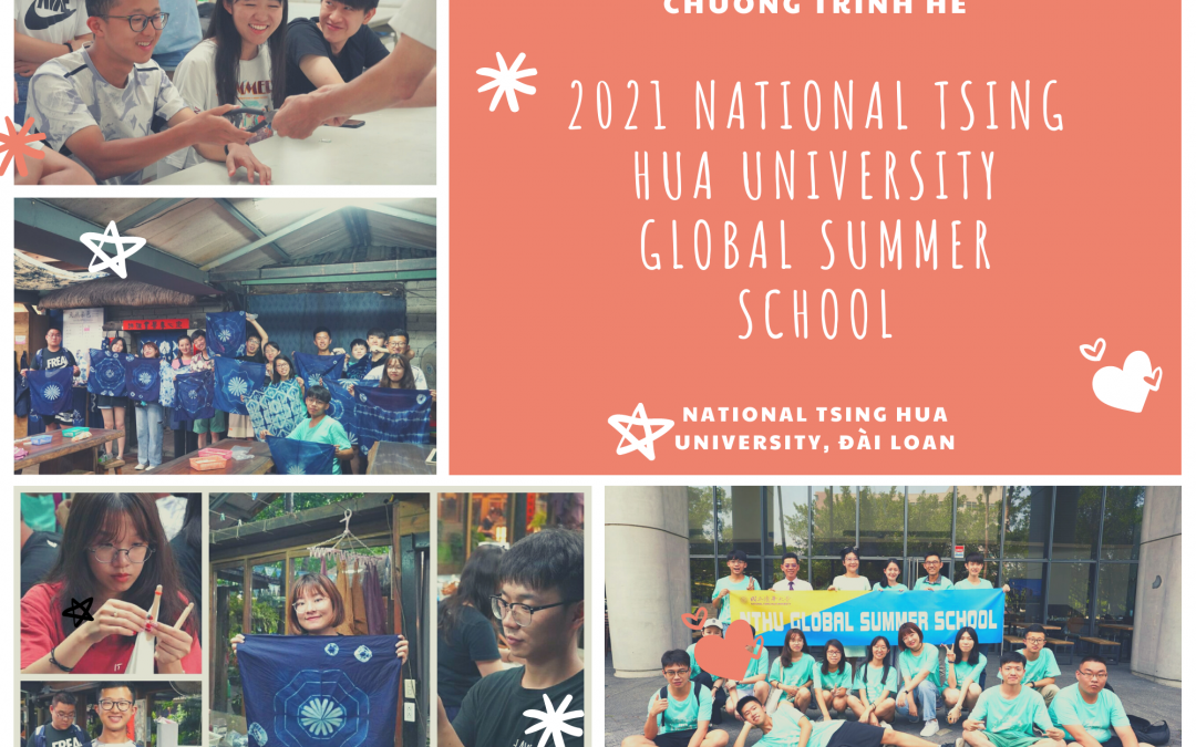 2021 NATIONAL TSING HUA UNIVERSITY GLOBAL SUMMER SCHOOL AT NATIONAL TSING HUA UNIVERSITY, TAIWAN