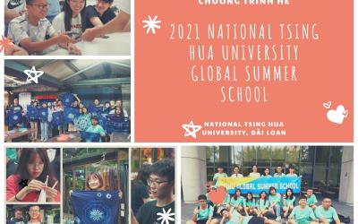 2021 NATIONAL TSING HUA UNIVERSITY GLOBAL SUMMER SCHOOL AT NATIONAL TSING HUA UNIVERSITY, TAIWAN